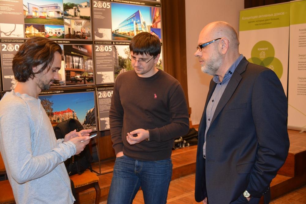 Вадим Радзивилл (в центре) и участники форума Умный город 2.jpg